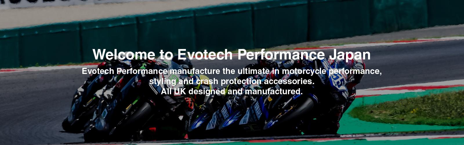 Evotech Performance U.K社 日本正規総輸入代理店 モーターサイクルパーツ Ducati Panigale V4 R